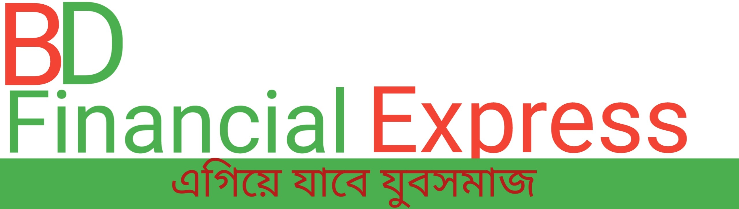 BD Financial Express